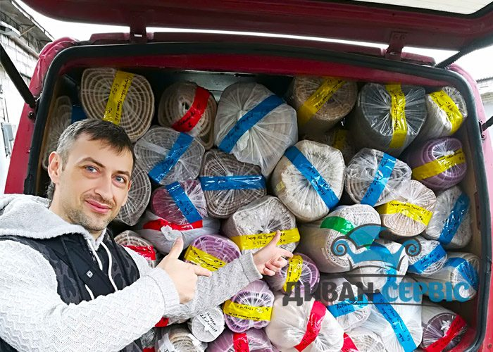 Стирка ковров-лого-ua