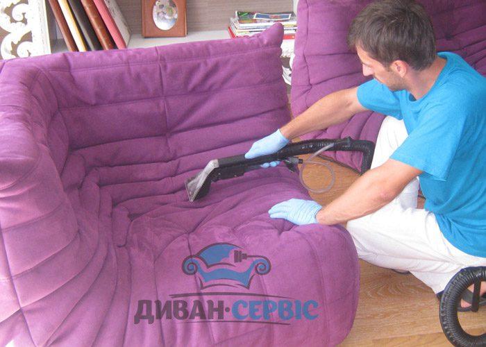 Химчистка кресел-logo-ua